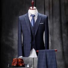 送衬衫领带】西服套装男士三件套修身新郎结婚礼服英伦格子西装