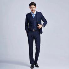 送白衬衫领带】e藏蓝色男士西服套装韩版休闲小西装新郎结婚礼服