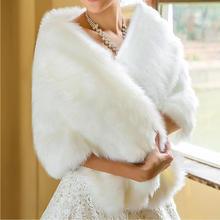 新娘婚纱礼服旗袍披肩 新娘结婚白色披肩 加厚 秋冬毛披肩