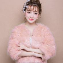 新款秋冬季韩式新娘毛披肩长袖大码婚纱礼服白色保暖披肩外套