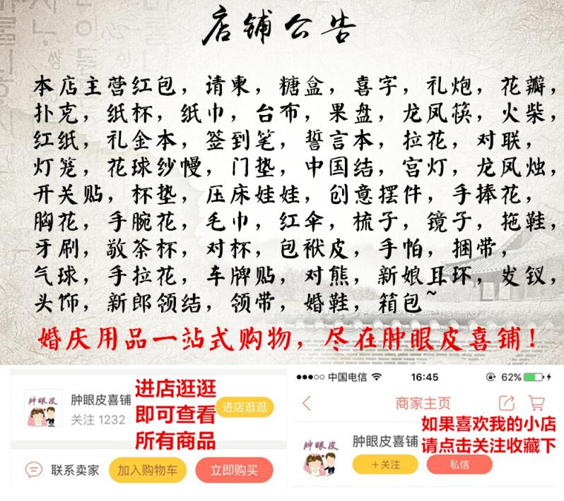 【包邮】9w高档聘礼锦缎结婚彩礼超大万元改口布红包