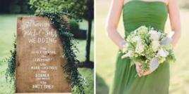 2017年婚礼不能忽视的流行色 你用对了么