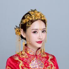 古装配饰秀禾服头饰套装 新娘 中式礼服发饰 敬酒首饰品