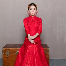 (送精美头饰)新娘敬酒服旗袍长款结婚礼服女
