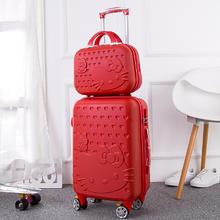【红色礼遇】结婚箱子母箱新娘陪嫁红色旅行箱包行李箱嫁妆拉杆箱