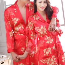 【两件】大红色结婚睡袍新婚睡衣情侣两件套装长袖婚庆睡衣