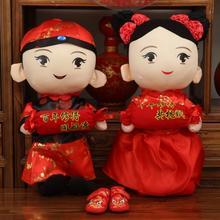 包邮大号一对压床结婚娃娃情侣娃娃公仔结婚送人礼物创意礼品喜娃