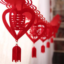 【32元包邮】创意结婚婚庆用品 婚房装饰无纺布喜字立体拉花