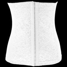 210婚纱礼服专用塑身内衣托胸收腹产后束腰带矫形美背腰封