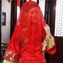 热销结婚礼红盖头新娘盖头大方巾中式新娘头纱婚庆必备用品