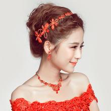 新娘头饰红色韩式项链耳环三件套装头花配饰婚礼结婚饰品