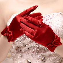 新娘红色短款蝴蝶结缎面手套礼服配饰