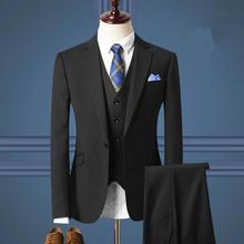 【裤子+衣服】西服套装男士修身小西装正装伴郎新郎结婚礼服