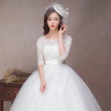 2017新款孕妇高腰婚纱夏胖mm中袖齐地蓬蓬裙大码HS555