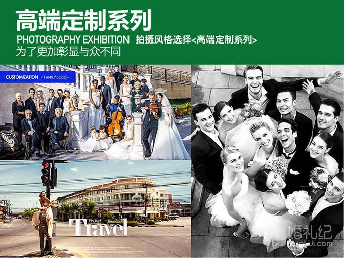 【婚礼纪专供】多对一专属服务,广告级别后期制作