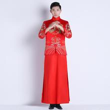 中国风结婚旗袍中式新郎礼服秀禾服男士敬酒服唐装马褂长袍喜服冬