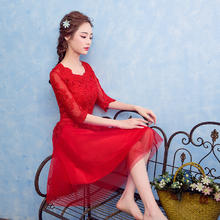 2017新款红色新娘敬酒服短款秋冬季新娘结婚礼服婚礼晚礼服