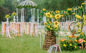"""【菲林婚礼】""""my sunflower""""主题婚礼"""