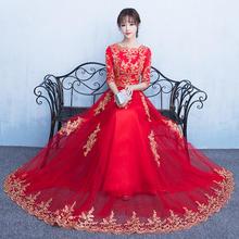 (拍下立减10元)新款新娘结婚敬酒服长款长袖修身礼服女连衣裙