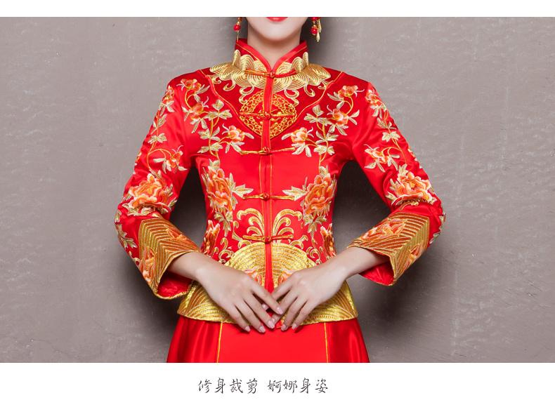 秀禾服新娘中式礼服结婚敬酒服旗袍红色出嫁秀和服龙凤褂嫁衣冬季图片