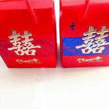 创意中式抽屉喜糖盒(促销款)含喜糖铺子品牌八颗装喜糖