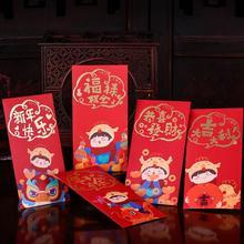 2017卡通创意套装新年春节红包10个装