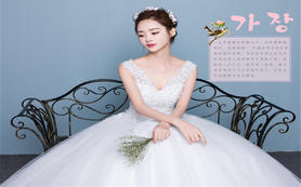 【Amy   婚礼纪专享】韩式清新经典11件套