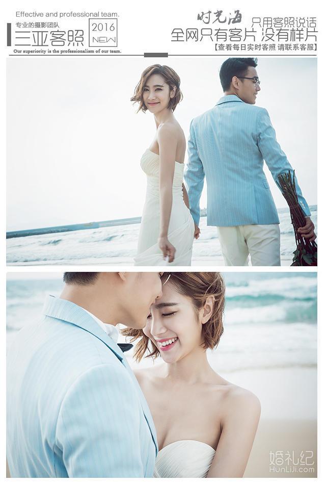 「时光海}>凤凰岭+特色主题+酒店+蜜月游花絮