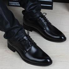 【印象风】皮鞋男真皮男鞋韩版英伦尖头系带正装新郎婚鞋