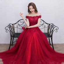 穿出好身材!2017新款蕾丝长款韩式一字肩显瘦酒红色结婚礼服