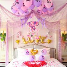 婚房布置婚礼拉花 新房装饰套餐 婚庆卧室挂饰花球