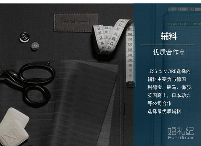 面料之王-英国SCABAL 110支面料西服套装