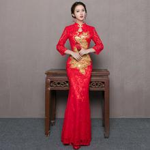敬酒服旗袍新款新娘结婚礼服女红色长袖中式修身鱼尾长款秋冬