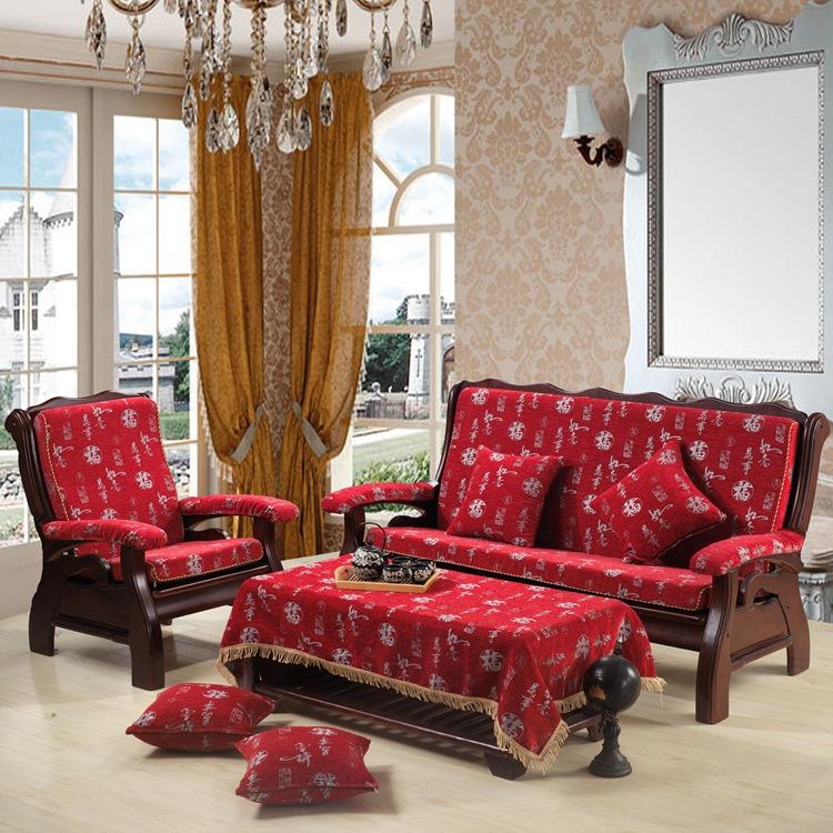 【于归】居家红木一坐一靠沙发坐垫大红婚庆福字沙发垫可任意搭配图片