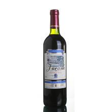 【婚宴红酒】杰朗克酒庄红葡萄酒(蓝标)