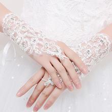 新娘婚纱手套防晒蕾丝手套花边镂空镶钻无指网纱短款手套39