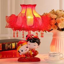 卧室长明灯新婚结婚礼物红色创意时尚灯饰婚庆结婚台灯婚房床头灯