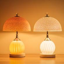 子兰灯饰现代简约台灯创意书房卧室台灯结婚庆玻璃温馨床头灯暖光