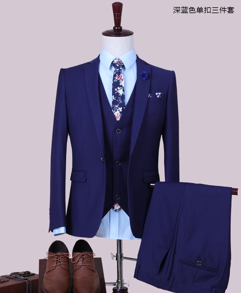 结婚领带颜色_婚礼,怎么选择衬衫和领带?-您好,我想问一下结婚新郎衬衫和 ...