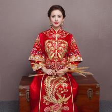 秀禾服新娘礼服嫁衣中式结婚婚纱旗袍敬酒服龙凤褂秀和服喜服