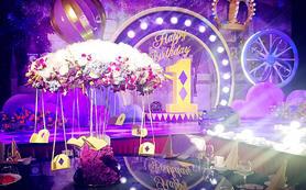 【星光游乐园】婚礼灯光  浪漫星空  童话唯美秀