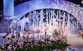 【artisan婚礼匠】紫色森系童话唯美独角兽