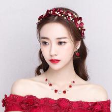 新娘敬酒服头饰配饰三件套装 结婚头饰红色发箍