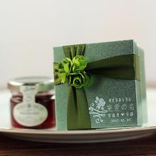 花半里 森系草坪婚礼喜糖盒创意绿色马口铁喜糖盒欧式婚礼糖果盒