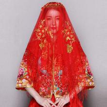 新娘婚纱红盖头 喜帕盖头 红色流苏盖头 大盖头 蕾丝盖头