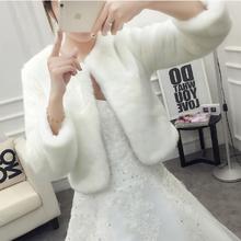 冬季新娘婚纱毛披肩长袖韩版礼服白色披肩大码加厚保暖短款外套女