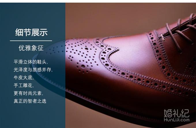 专属定制鞋履(赠送绅士西装袜两双)