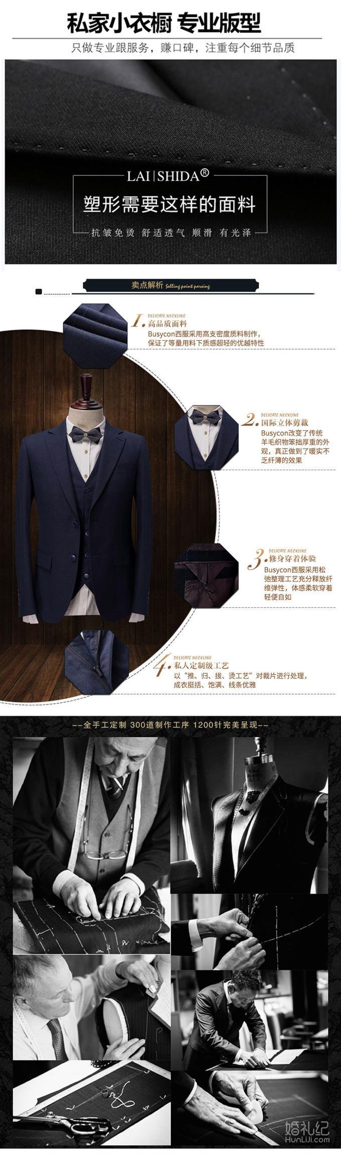 时尚范-经典黑色礼服套西