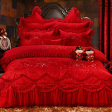 年底大清仓!买就送枕芯和拉花!新款田园大红结婚床上用品