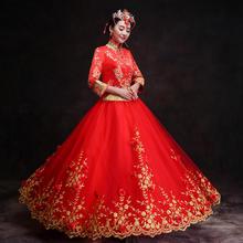 厂家厂价!送头饰套装 新款秀禾服新娘结婚礼服嫁衣中式秀和服